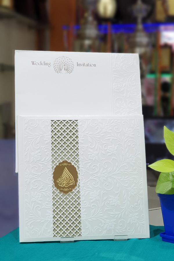Muslim Wedding Invitation Cards Odisha Pati Cards